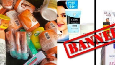 Photo of Should skin-lightening creams be banned in Zambia?